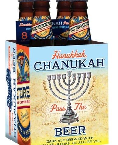 hanukkahchanukah2014